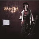 麗人オートマタ 【通常盤】【CD】