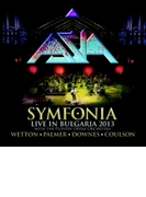 Symfonia ~live In Bulgaria 2013【CD】 2枚組
