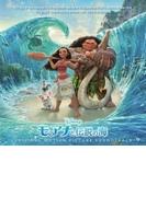 モアナと伝説の海 オリジナル・サウンドトラック<英語版>【CD】