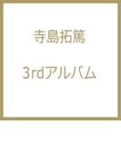 REBOOT (+DVD)【CD】