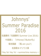 Johnnys' Summer Paradise 2016 (4DVD)