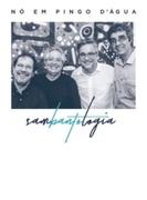 Sambantolgia【CD】