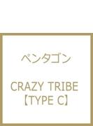 Crazy Tribe (C)