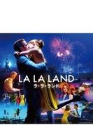 ラ・ラ・ランド - オリジナル・サウンドトラック