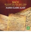 フーガの技法 マリー=クレール・アラン(オルガン)(2CD)【CD】 2枚組