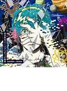 自己愛性パーソナリティーβ崩壊【CD】