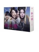 砂の塔~知りすぎた隣人 DVD-BOX【DVD】 6枚組