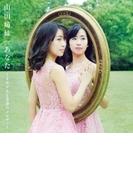 あなた~よみがえる青春のメロディー【CD】