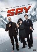 SPY/スパイ【DVD】