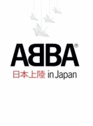 Abba In Japan (Dled) (Ltd)