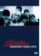Greatest Video Hits (Mitaiken Series) (Ltd)【DVD】