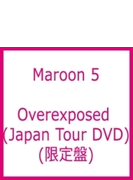 Overexposed (Japan Tour Dvd) (Ltd)