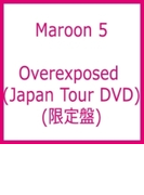 Maroon 5 Hit Music Clip (Ltd)【DVD】