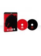 シン・ゴジラ Blu-ray 2枚組【ブルーレイ】 2枚組