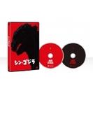シン・ゴジラ DVD 2枚組【DVD】 2枚組