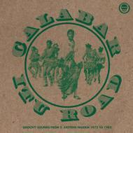 Calabar-itu Road: Groovy Sounds From South【CD】