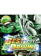 Best Driving -non Stop Secondly Mix-