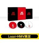 【Loppi・HMV限定】シン・ゴジラ Blu-ray 特別版 3枚組 「シン・ゴジラ オリジナルトランプ」付き【ブルーレイ】 3枚組