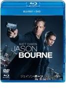 ジェイソン・ボーン ブルーレイ+DVDセット【ブルーレイ】