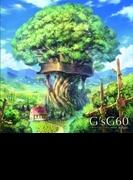 G'sG60 ~スタジオジブリピアノメドレー60min.~【CD】