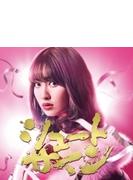 シュートサイン【Type A 初回限定盤】(+DVD)