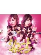 シュートサイン【Type C 初回限定盤】(+DVD)