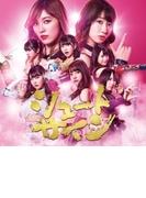 シュートサイン【Type C 初回限定盤】(+DVD)【CDマキシ】