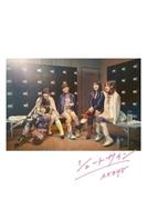 シュートサイン【Type E 通常盤】(+DVD)