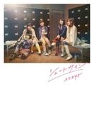 シュートサイン【Type E 通常盤】(+DVD)【CDマキシ】