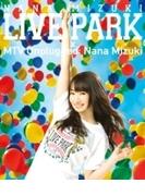 NANA MIZUKI LIVE PARK × MTV Unplugged: Nana Mizuki (Blu-ray)【ブルーレイ】 3枚組