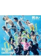 We are swimmers ~男水!キャラクター・ソング&オリジナル・サウンドトラック~