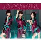 TOKYO GIRL 【初回限定盤】 (CD+DVD)【CDマキシ】