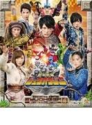 スーパー戦隊シリーズ 動物戦隊ジュウオウジャー Blu-ray Collection 4【ブルーレイ】 3枚組