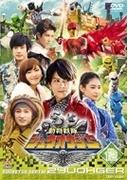 スーパー戦隊シリーズ 動物戦隊ジュウオウジャー Vol.12【DVD】