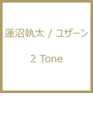 2 Tone【CD】