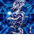 AO-∞【CD】