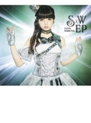 S×W EP 【初回生産限定盤】(+DVD)【CD】