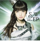 S×W EP【CD】