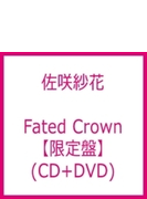 Fated Crown 【限定盤】(+DVD)