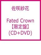 Fated Crown 【限定盤】(+DVD)【CD】