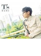 T's【CD】