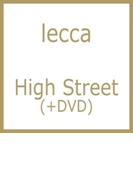 High Street (+DVD)【CD】