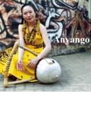 アニャンゴ ケニア ベスト【CD】