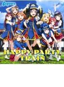 『ラブライブ!サンシャイン!!』3rdシングル「HAPPY PARTY TRAIN」 【BD付】【CDマキシ】