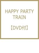 『ラブライブ!サンシャイン!!』3rdシングル「HAPPY PARTY TRAIN」 【DVD付】【CDマキシ】