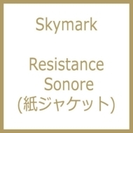 Resistance Sonore (Pps)【CD】