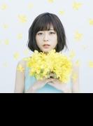 Innocent flower 【初回限定盤】(+Blu-ray)【CD】 2枚組