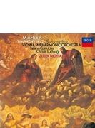 交響曲第2番『復活』 ズービン・メータ&ウィーン・フィル