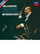 管弦楽のための協奏曲、『弦楽器、打楽器とチェレスタのための音楽』 ゲオルグ・ショルティ&シカゴ交響楽団【SHM-CD】