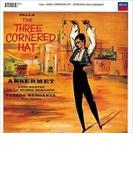 『三角帽子』『恋は魔術師』『はかなき人生』から間奏曲と舞曲 エルネスト・アンセルメ&スイス・ロマンド管弦楽団【SHM-CD】